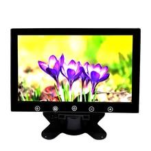 AV LCD Input Mobil