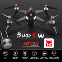 MJX B5W WiFi FPV 1080P Camera / Waypoints / Points of Interest / Altitude Hold / One click Attention Remote Drone JU 06