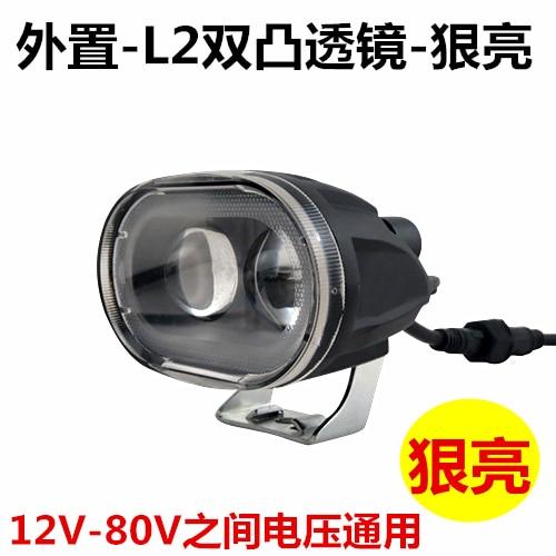 high power spotlights lights car dome light goods vehicle headlights 1280 external in car light. Black Bedroom Furniture Sets. Home Design Ideas