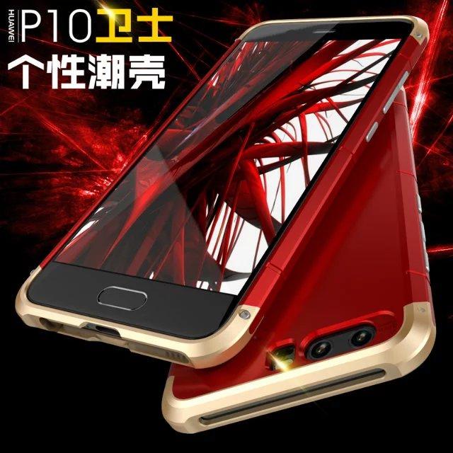 Цена за Уникальный Гибридный Цвет Алюминий + Чехол Для ПК Huawei P10 Алюминиевая Рама С Задней Панели Защита Гвардии Для Huawei P10 коке капа