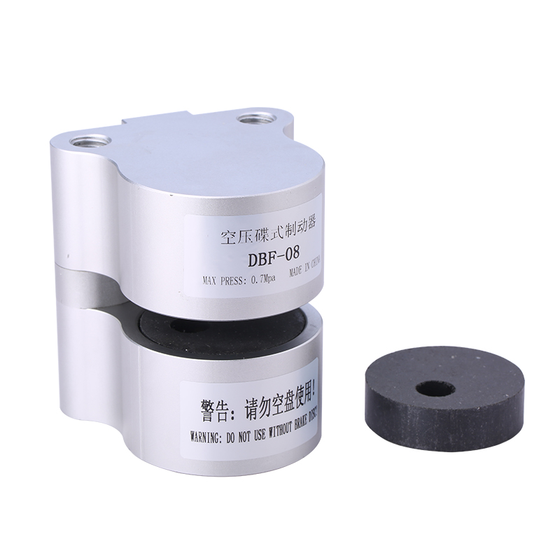 Free shipping Air pressure butterfly brake Special brake for CNC lathes Pneumatic brake DBF series