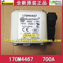 цена на [SA]United States BUSSMANN Fuses 170M4467 700A 690V 700V IR700-200KA fuse