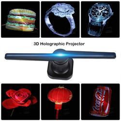 3D Ologramma Ventilatore Pubblicità Proiettore della luce del display olografico LED holograma wifi su misura foto video 224 perline lampada