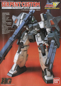 Image 3 - Bandai Gundam HG טלוויזיה 1/100 נחש CUSTOM EW 07 נייד חליפת להרכיב דגם ערכות פעולה דמויות צעצועי ילדים