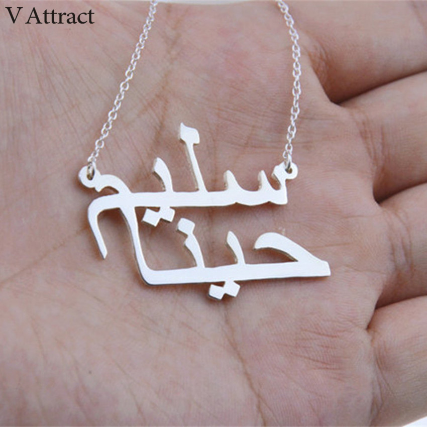 V Attract Personalized Double Arabic Name Necklace Pendant Ketting Calligraphy Custom Name Statement Collares Islamic Jewelry