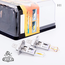 цены 2Pcs H1 12V 55W Snow and rain fog lamps Super Bright Car 3000K Yellow Light Bulbs Free shipping