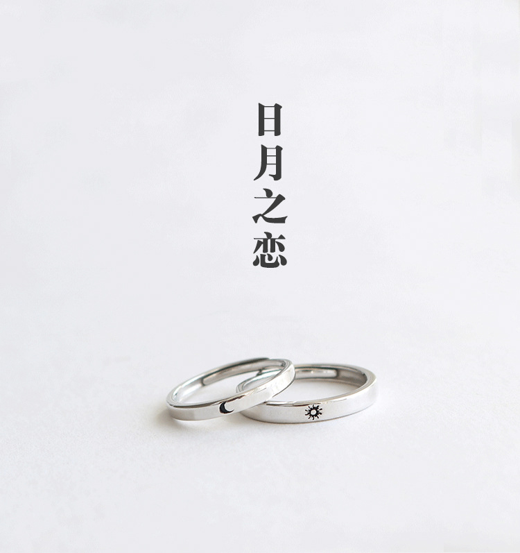 Silver Ring Simple Style Moon Sun Adjustable 925 Couple Rings For Girls Boys Best Friend Jewelry 3