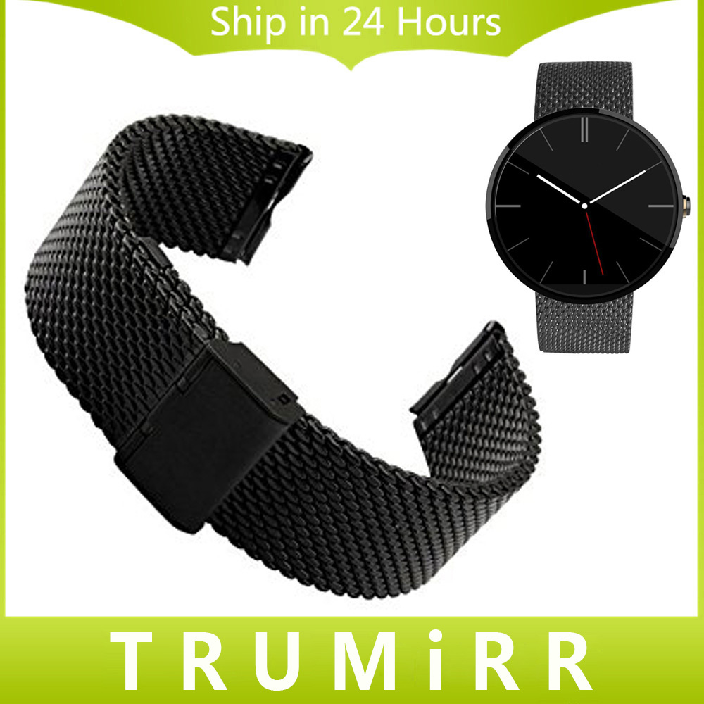Milanese Loop Wrist Watch Band 22mm Stainless Steel Watchband Strap Bracelet for Moto Motorola 360 1