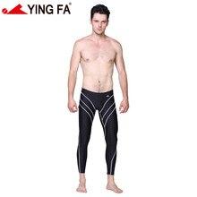 Yingfa водонепроницаемые, хлор устойчивые Гонки мужские длинные плавательные штаны мужские купальники плавки