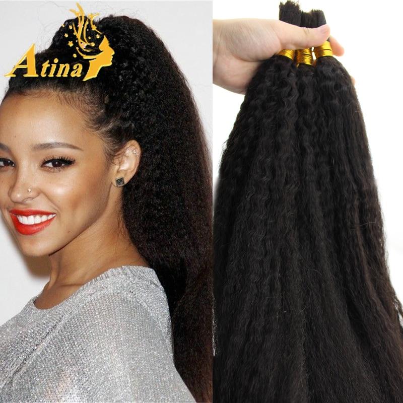 7A Afro Kinky Straight Italian Coarse Yaki Human Braiding