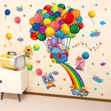 все цены на Balloon Ring Travel Wall Sticker Romantic Rainbow Balloon Wall Stickers Animal Nursery Baby Kids Room Decals Art онлайн
