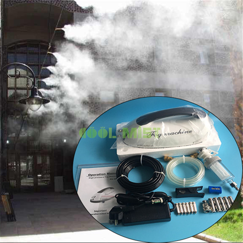 S123 High pressure 0 2L Min mini fog machine with 6pcs nozzles mister set dry fog