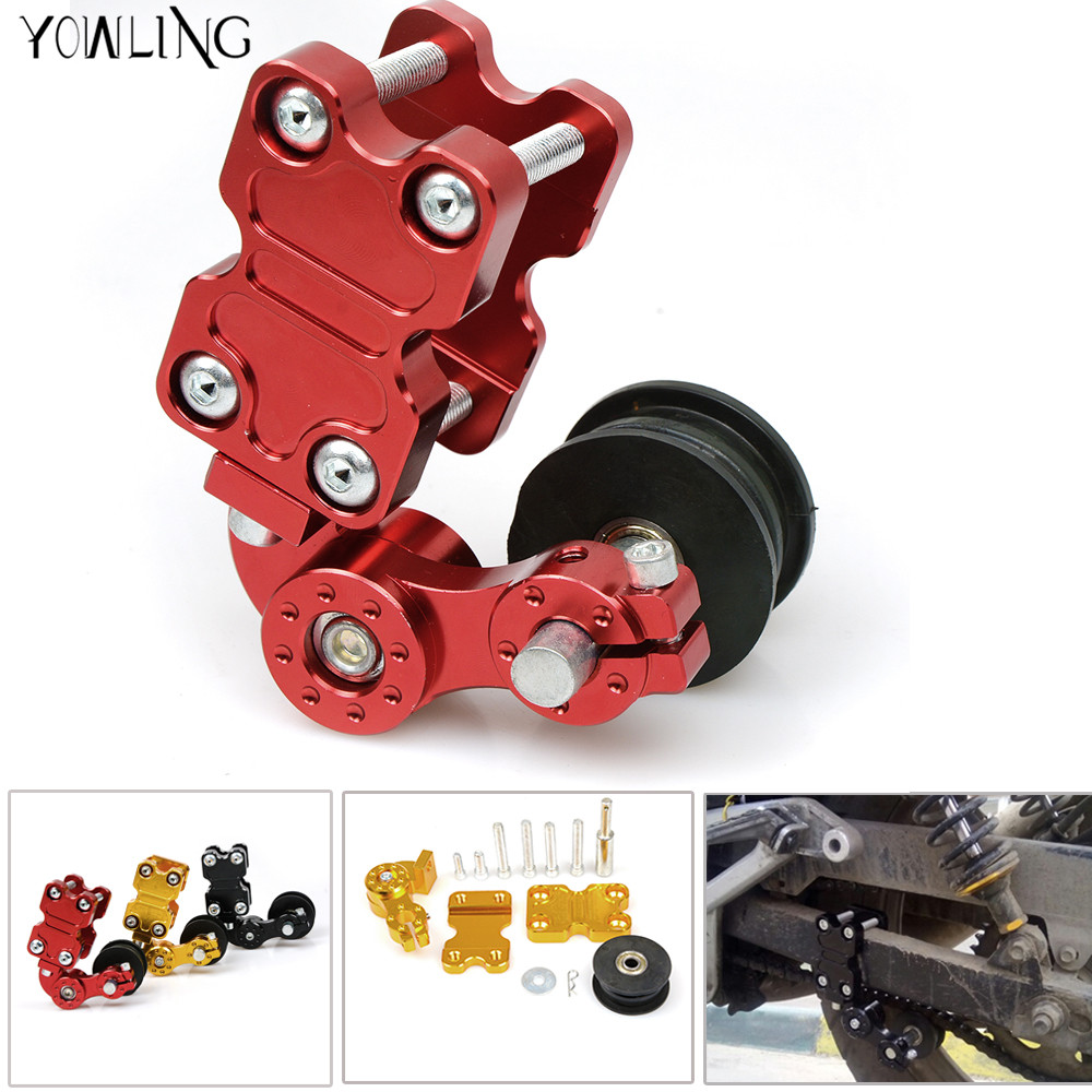5 color optional Motorcycle Chain adjuster refires pieces motorcycle chain auto tensioner rubber chain tensioner Aluminum alloy