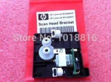 Free shipping 100% New original Scan Head Bracket for hp M1120/M1120N/M1005/1312nfi CB376-67901 on sale
