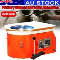 220 В 250 Вт гончарный круг керамическая машина педаль керамическая глина художественная форма для керамики s рабочий корабль из Австралии