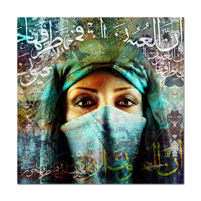 Muslim women paintings HD Prints islamic arabic caligraphy picture wall art Canvas Paintings for bedroom decoration