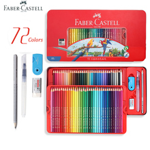 Faber Castell Professional Watercolor Pencils in Storage Tin 60/72 Multi Colored Art Drawing Pencils in Bright Shades,Layering csqb024 24 in 1 colored drawing pencils set