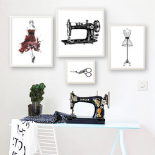 Cuadro de arte de pared de moda de impresión de costura, decoración de pared de habitación, póster de máquina de coser de moda Vintage, modelo de pintura de lienzo de maniquí
