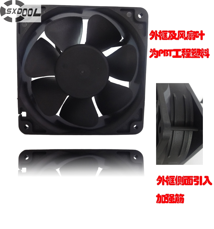 SXDOOL Radiator fan 12cm cooling fan Dual ball bearing  12038 120*120*38MM DC 24v 0.50A 3pin 3000RPM 148.68CFM sxdool 380v cooling fan 12038 12cm 120mm 0 04a double ball bearing server inverter pc case cooling fan