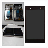 JIEYER 5 For SONY Xperia Z LCD Touch Screen With Frame For SONY Xperia Z Display