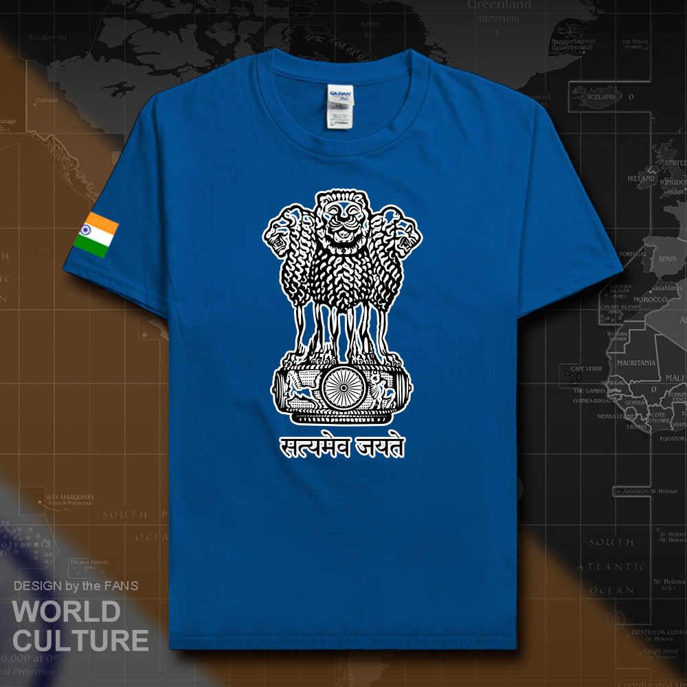 667e6c0270d Team India New T Shirt - Nils Stucki Kieferorthopäde