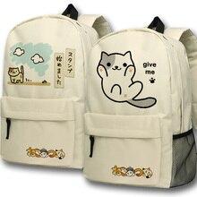 Кошка дворе мешок ученик средней школы милый рюкзак сумка женская Корейский стиль колледжа ветер