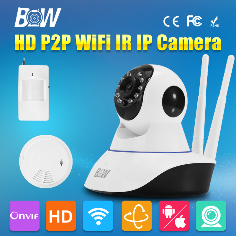 BW CMOS Onvif HD 720P Wireless Wifi Security Camera P2P Baby Monitor IP CCTV Accessory Smoke Detector Buzzer Gsm Alarm System bw wireless wifi door