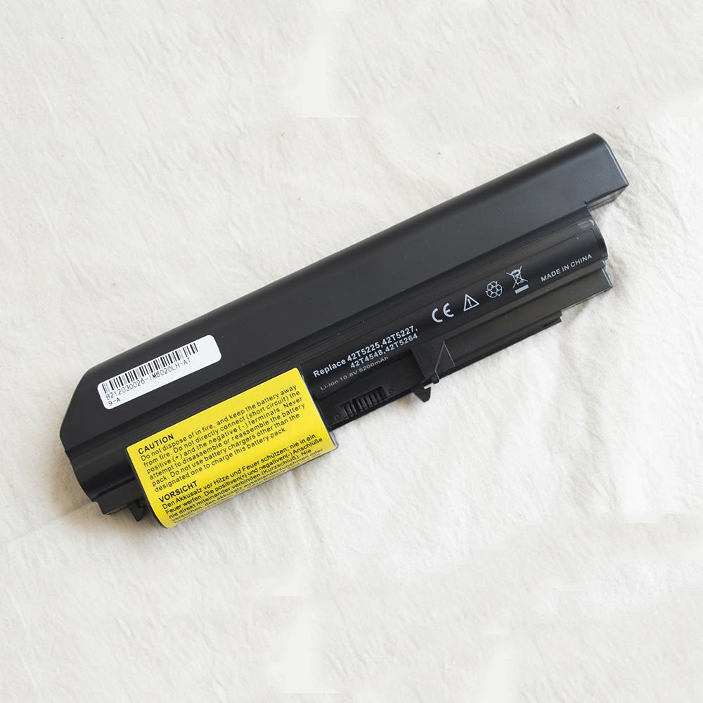 T61 10.8V 5200MAH (1)