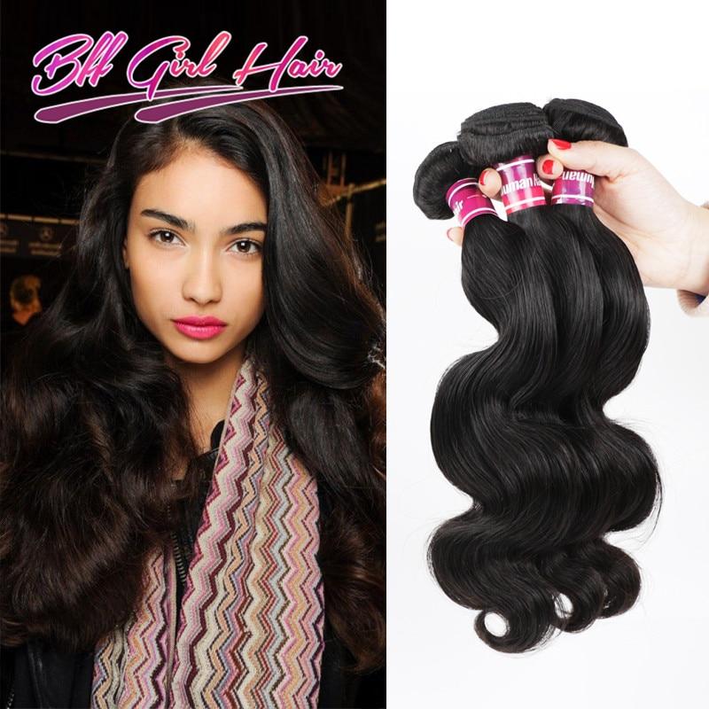 Thinning Hair 3pc Lot Bohyme Brazilian Guruonline