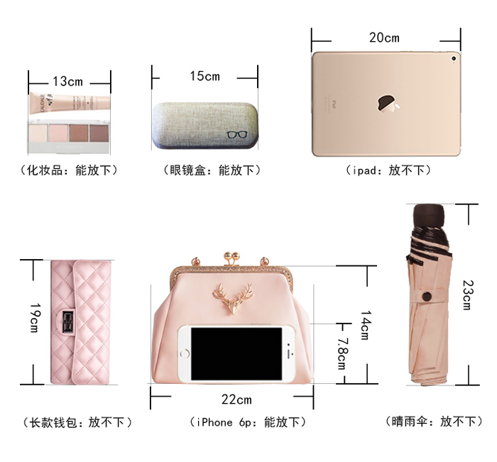Angelatracy 2018 Deer Small Three dimensional The Mouth Gold Leather PU Chain Handbag Messenger Bag Package Women 39 s Tote Handbag in Top Handle Bags from Luggage amp Bags