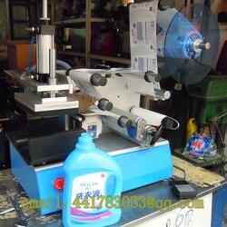 Tbjf 50 semi automatic labeling machine semi automatic double sided labeling machine cosmetics box labeling machines.jpg 250x250