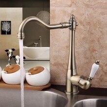 Наличии смеситель для кухни античная латунь поворотный для ванной бассейна раковина смеситель крана санузел смеситель для кухни