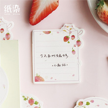 Eat Strawberry Series Rabbit Birds Self-Adhesive N Times Memo Pad Sticky Notes Bookmark School Office Supply(China)