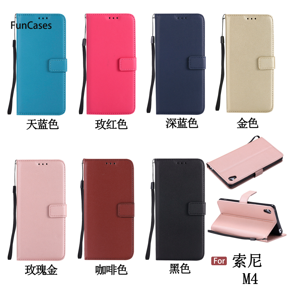 Colorful PU Leather Case sFor Celular Sony M4 Soft TPU Phone Case Luxury Vintage Fitted Case For Sony Xperia M4 Silicone Case