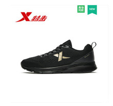 XTEP Running shoes men's sneaker 2018 fall new running shoes net surface shock wear-resistant 98231911006
