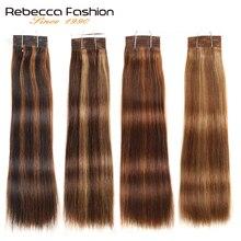 Ребекка волосы double Drawn 113 г Реми шелковистые прямые волосы на Трессах пианино коричневый 613 блондинка Цвета человеческие волосы пучки волос 1 шт