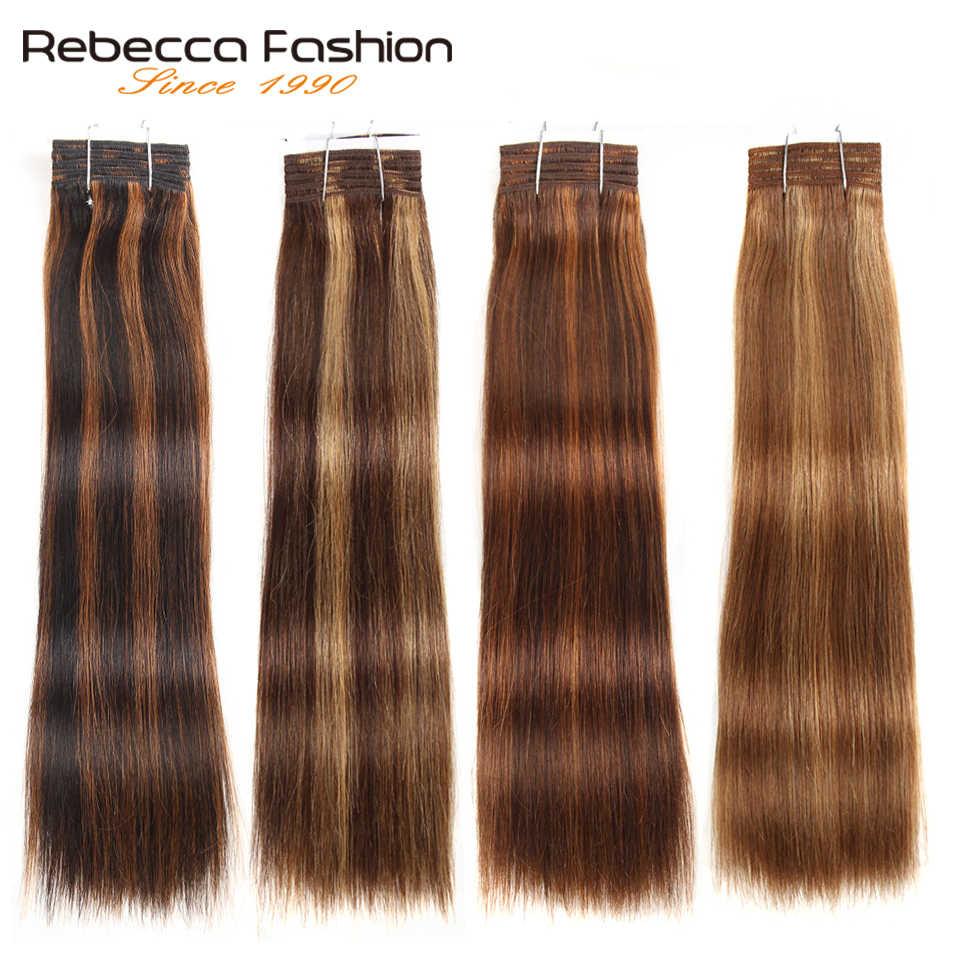 Rebecca Double Drawn Hair 113g Brazilian Remy Silky Straight Weave Hair Piano Brown 613 Blonde Colors Human Hair Bundles 1pc