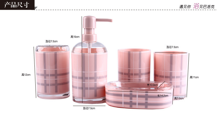 Hot European Style Bathroom Suite Shukoubei Five Piece British Wedding Gifts Housewarming Acrylic Unique Products In Accessories Sets
