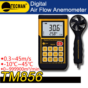 TECMAN  TM856 0.3~45m/s  -10 ~ 45 C 0 ~ 999900m  professional wind wheel air thermometer Split digital anemometer Meter