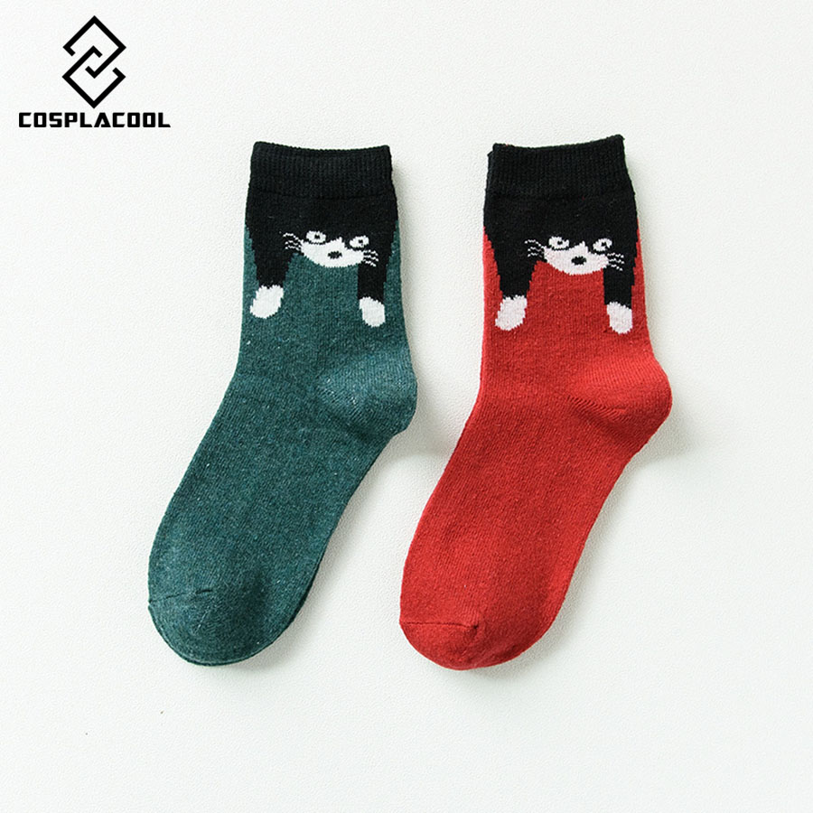 2 pairs New Kawaii Animal Paradise Sockss