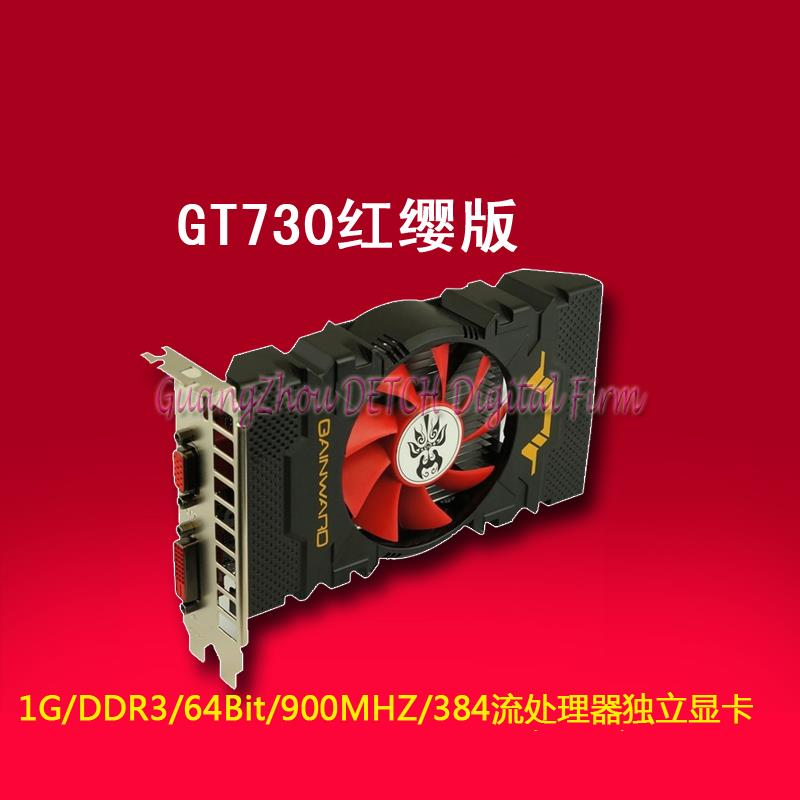 GT730 Hongying Edition 1G / DDR3 / 64Bit / 900MHZ / 384 stream processor graphics card