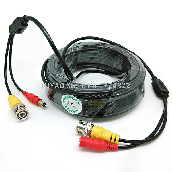High Quality 15 Meters CCTV Cable BNC DC Plug Video And Power Cable For CCTV Camera And DVRs Coaxial Cable Free Shipping