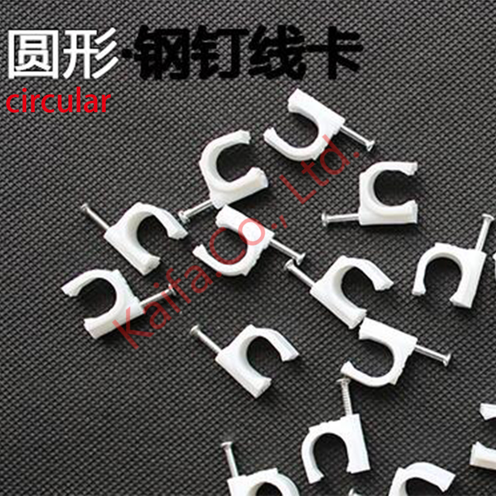 100 pcs/ lots 4mm*5.3mm*4mm Sub line cable steel nail  line card card wire line circular Cable trough Wire fixing