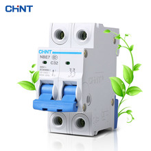 CHNT 2P 32A Miniature Circuit Breaker Household Type C Air Switch Moulded Case Circuit Breaker chnt miniature circuit breaker household type c air switch moulded case circuit breaker 1p 16a