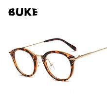 MEROAFLY 2017 Fashion Women Glasses Frame Men Eyeglasses Frame Vintage Round Clear Lens Glasses 7398