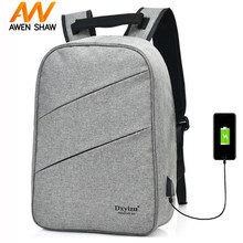 AWEN SHAW New Polyester Creative Backpack For Man With USB Charging Large Capacity School Bag Theftproof Layered Laptop Backpack(China)