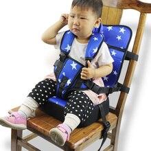 Детское безопасное сиденье, переносное детское безопасное сиденье, детское кресло, обеденная Подушка, обновленная версия, уплотненная губка, детские сиденья
