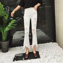 Бесплатная доставка 2017 Восстановление древних тощий женские flare брюки женские отверстие джинсы заусенцев