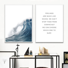 Nordic Minimalist Style Seascape Posters Canvas Prints Painting Wall Art Pictures for Living Room Home Decoration Unframed minimalist fresh unframed paintings little girls back canvas posters wall painting art print for home bedroom decoration