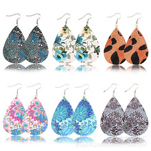 2019 New colors PU Leather Boho For Women Drop Dangle Leaf Earrings Statement Summer Fashion Ladies Jewelry
